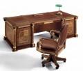 Кабинет ALMATY - итальянская мебель для кабинета
