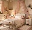 Детская PROVENCE - итальянская мебель для детской